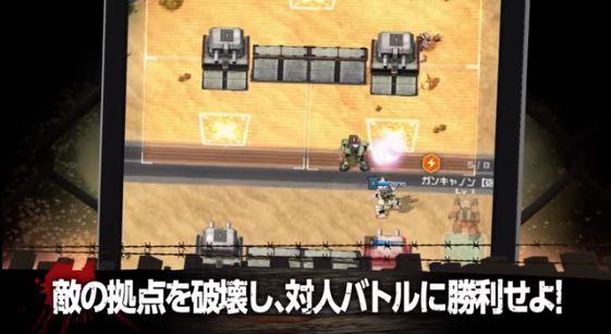 机动战士高达即应战线游戏官网最新版图3:
