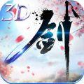 逆剑飞仙手游官网正版 v1.0.2