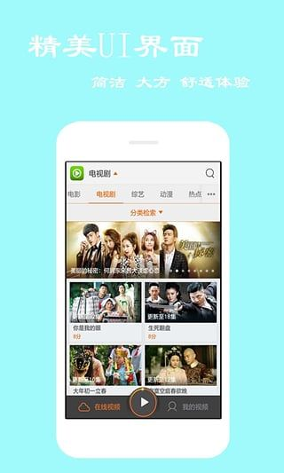咪咕屋电影下载app官网手机版下载图1: