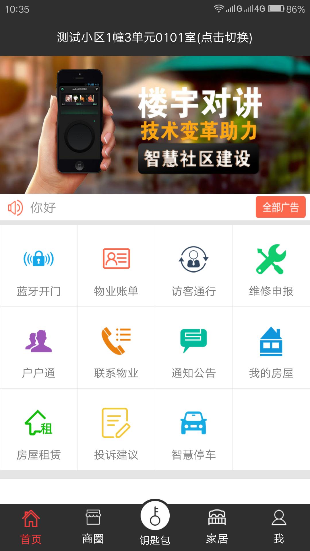 爱蜜社app官方 爱蜜社怎么下载地址