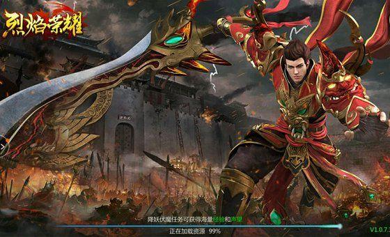 烈焰荣耀手游官网正版图3: