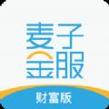 麦子金服财富诺诺镑客app官方下载 v6.7.2