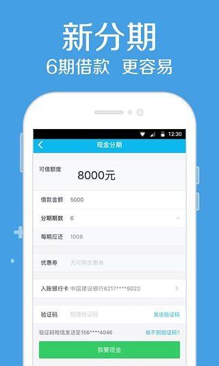 有借宝官网版app下载安装图1: