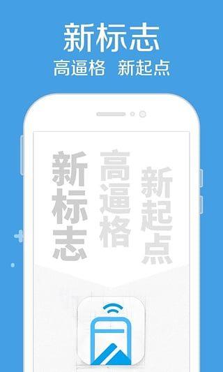 有借宝官方app下载手机版图3: