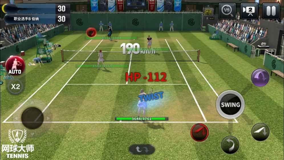 网球大师手游官网正式版下载图3: