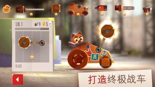 猫咪大作战最新破解版无限金币钻石内购版图2: