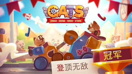 猫咪大作战最新破解版无限金币钻石内购版图4: