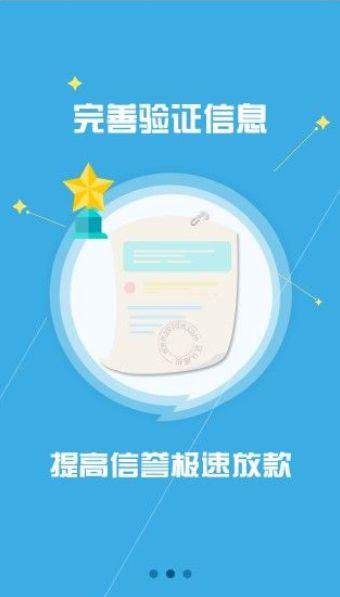 应急卡ios苹果版app官方下载图3: