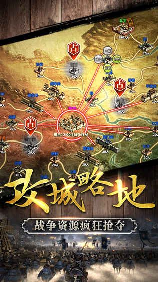 开唐盛世手机游戏官方网站图1: