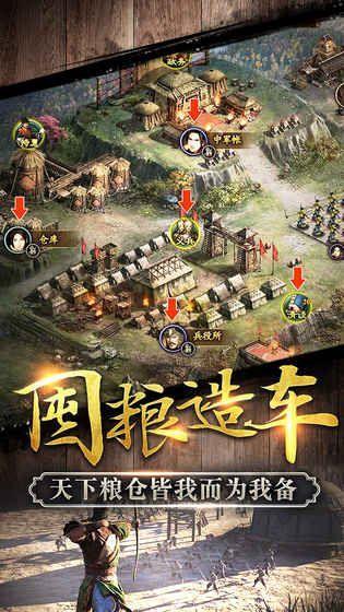 开唐盛世手机游戏官方网站图3: