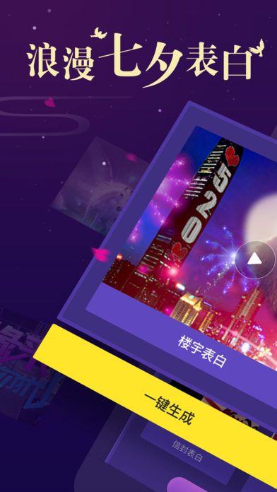 Biu神器手机版app软件下载安装图6:
