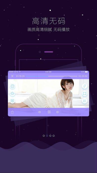 亚洲天堂2017手机版官网app最新版下载图3: