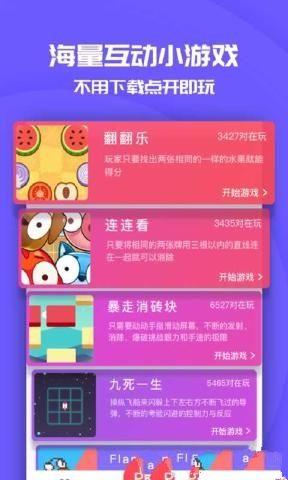 宿舍风云游戏安卓版图1: