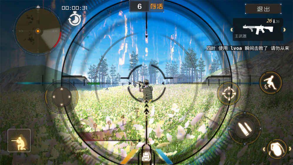 丛林法则大逃杀官网ios苹果版游戏下载图3:
