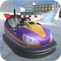 碰碰车轨道游戏安卓最新版(Bumper Cars Crash Course) v1.4
