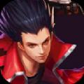斗魂大陆游戏官方网站版 v1.0