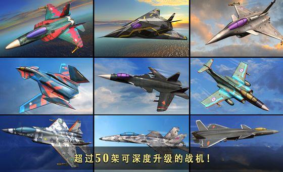 现代空战3D战队版游戏安卓版图1: