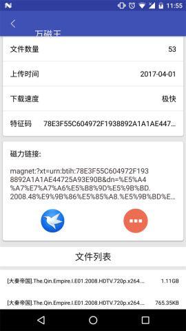 52随意看软件app官网下载手机版图3: