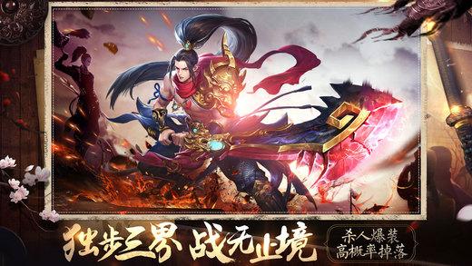 独战乾坤手机游戏官方网站图5: