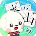 哆哆识字软件下载官网app v3.5.8