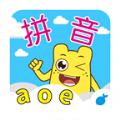 宝宝学拼音韵母app下载官网手机软件 v1.1