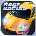 狂怒飞车3D游戏安卓版 v1.8.4