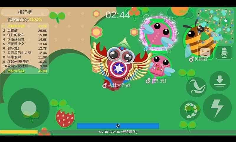 末日大作战游戏官方网站公测版图2: