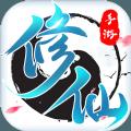 修仙神域游戏安卓版官方下载 v1.0