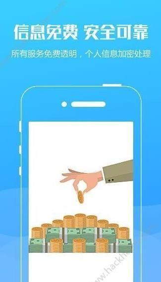 平安新e家app官方下载手机版图4: