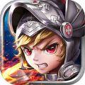 魔龙3D官网最新版手机游戏 v1.0.0