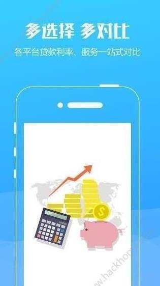 友额度贷款官方app手机版下载图1: