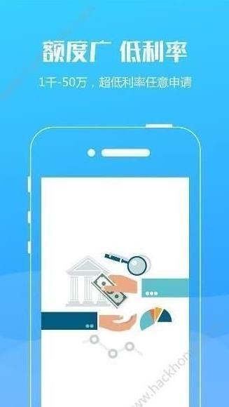 零度速贷钱包官方版app下载安装图3: