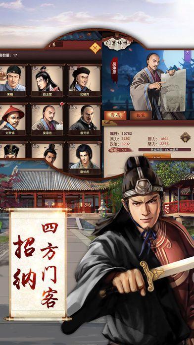 加官进爵官方下载免费游戏图4:
