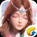 QQ自由幻想手游官方版