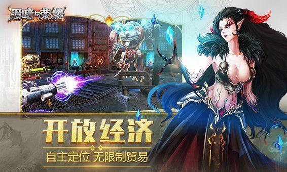 黑暗与荣耀手游官方网站图5: