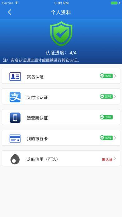 周周钱包贷款官方app下载手机版图4: