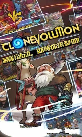 克隆战争游戏官方版图3: