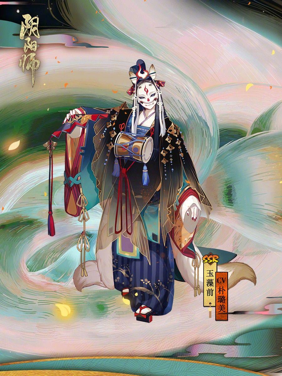 内容师周年庆9月27日v内容阴阳:玉藻前等新三位式神将入卡池潜水艇801图片