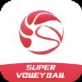 超级排球官方app下载手机版 v1.2.3