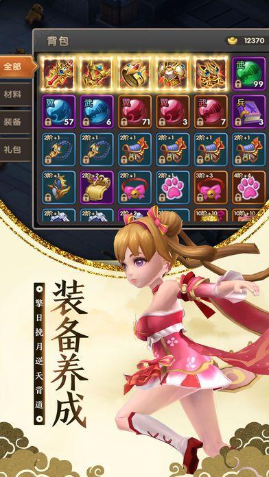 逍遥天地手机游戏官方网站图4: