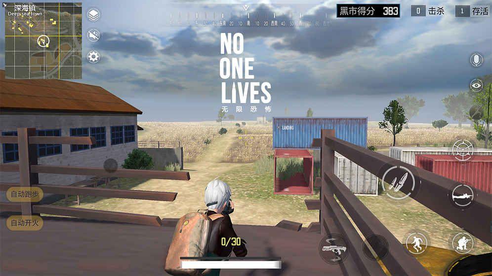 无限恐惧大逃杀游戏官方正式版(NO ONE LIVES)图2: