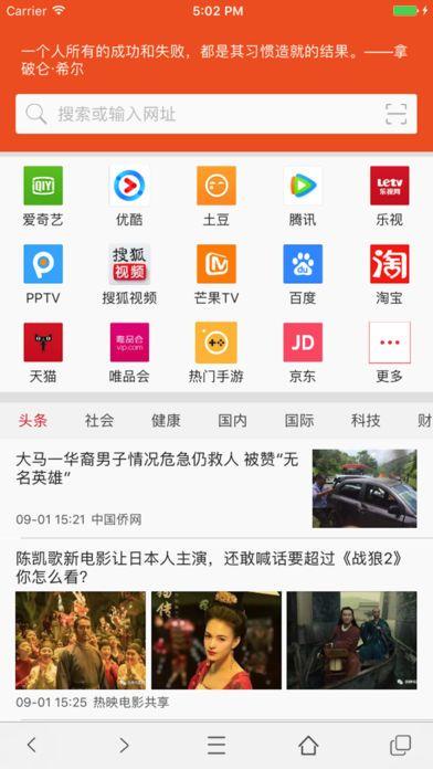 萝卜浏览器软件官网app下载手机版图1: