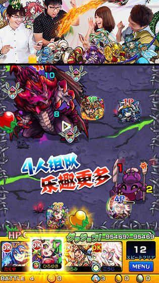 怪物弹珠手游国服官网最新中文版图1: