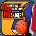BCM篮球经理官网版