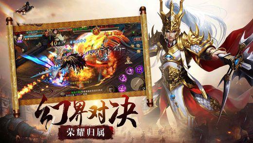 遇见三国游戏官方网站正版下载图3: