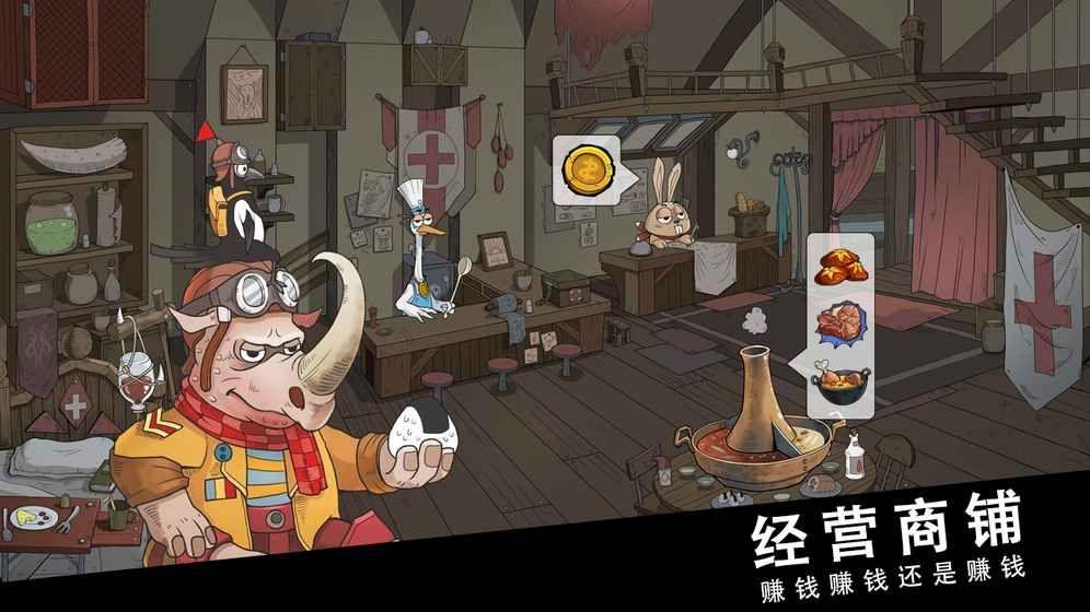 动物之村官方游戏安卓版下载图1: