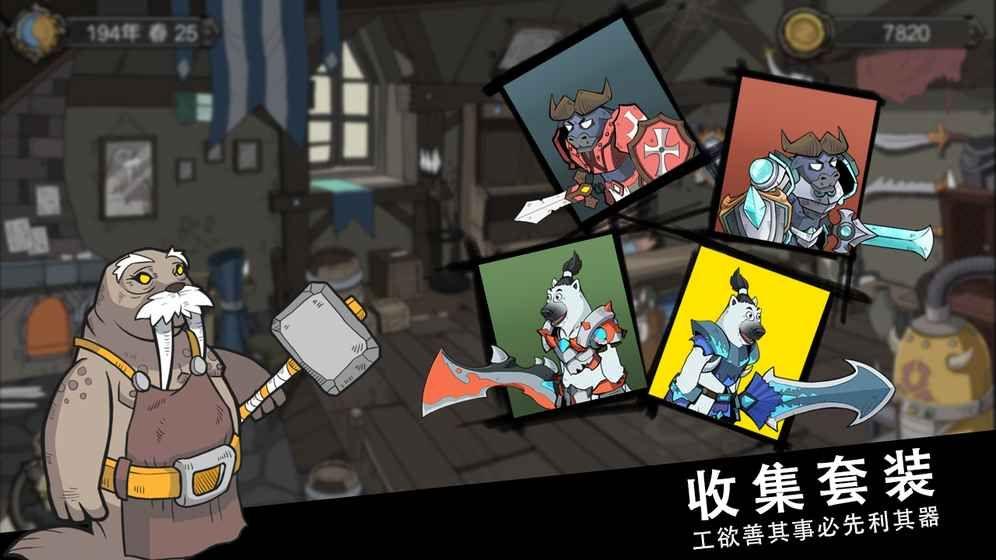 动物之村官方游戏安卓版下载图3: