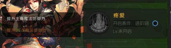 魔女兵器魔女排名大全 所有魔女评测[多图]图片11_嗨客手机站