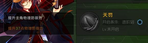 魔女兵器魔女排名大全 所有魔女评测[多图]图片21_嗨客手机站