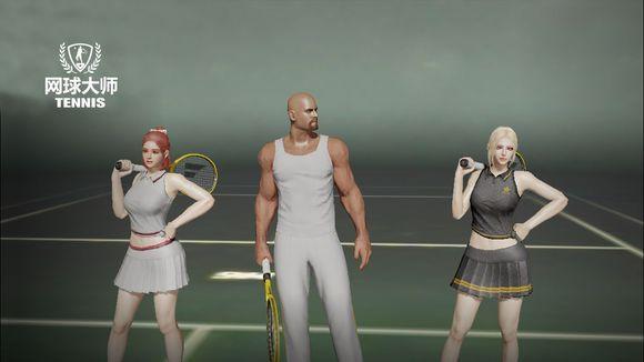 冠军网球攻略大全 新手快速上手心得分享[多图]图片2_嗨客手机站
